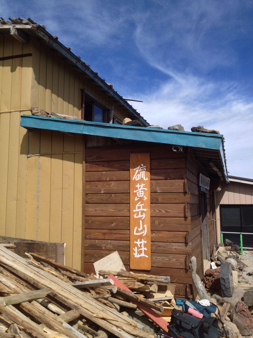 201309yatsugatake - 51