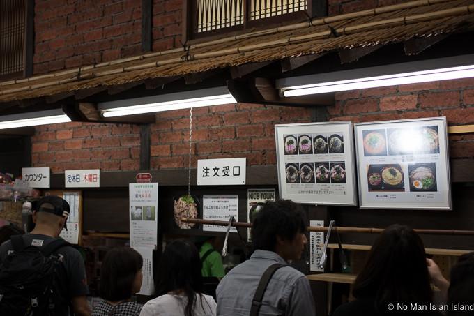 20150922-20150929-santoku-2