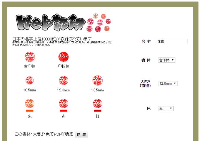 2015-10-15_16h48_32