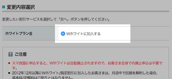 スクリーンショット 2015-10-16 23.41.37