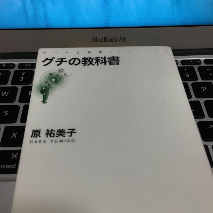 comlaint-textbook - 1