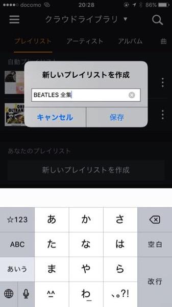 20151225 beatles 1