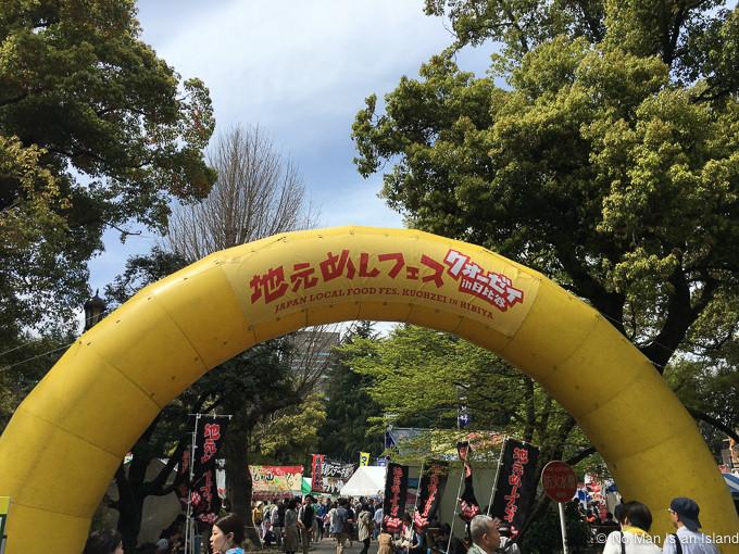 20160409-20160409-kuozei-1