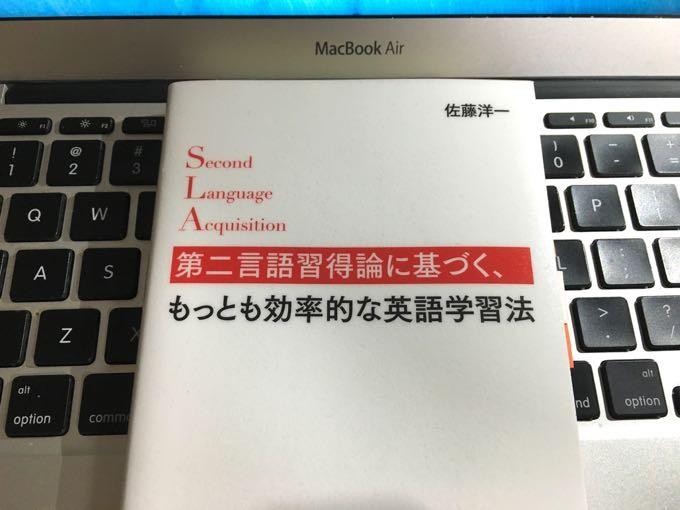 learning-english - 1