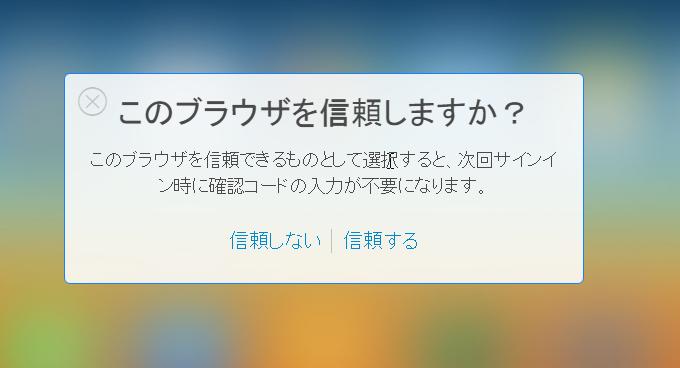 2016-05-19_15h03_04