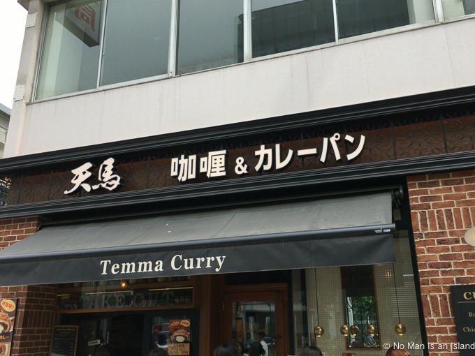 20160511-temma-1