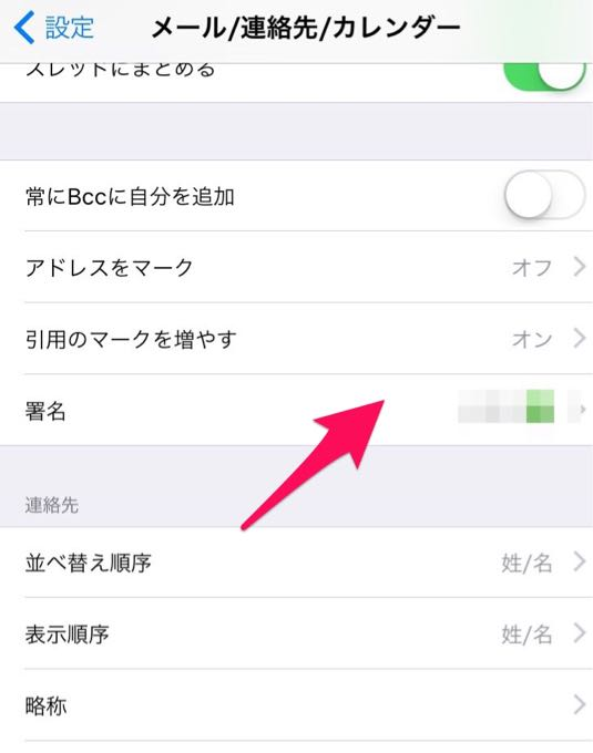 sent-from-iphone - 3