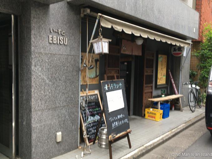 20160607-jinenjomura-1