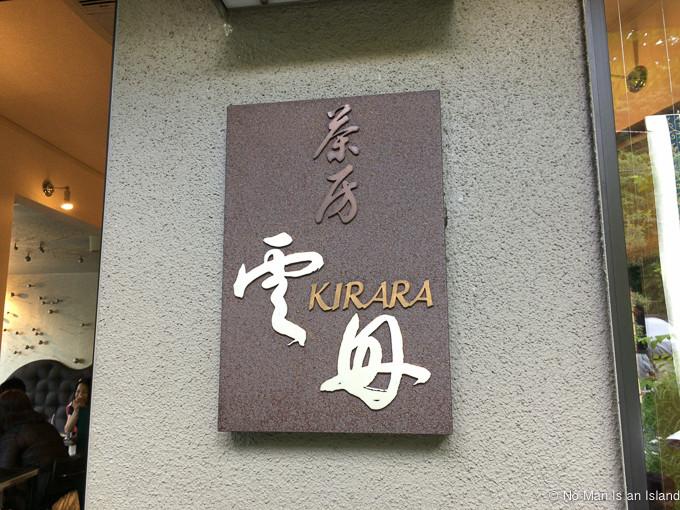 20160610-kirara-1