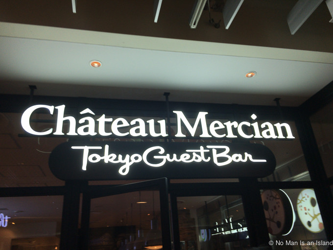 20160618-Chateau Mercian Tokyo Guest Bar-2