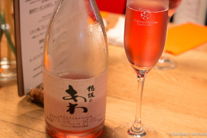 20160619-Chateau Mercian Tokyo Guest Bar-3