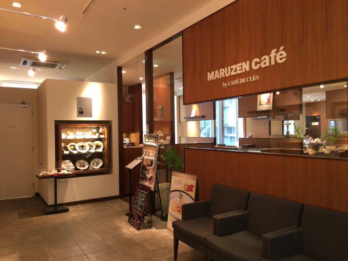 Maruzen cafe 2