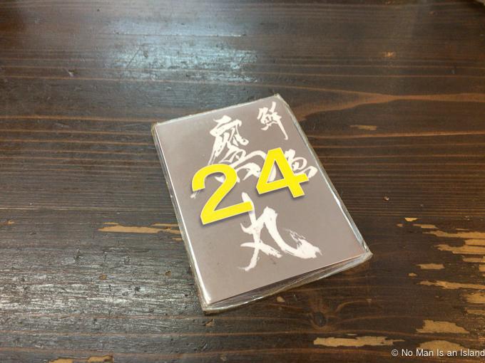 20160702 takamaru 2