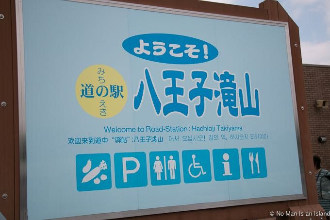 hachiouji - 4