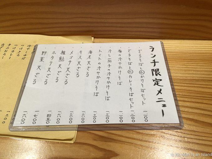 20160826-kaneko-2