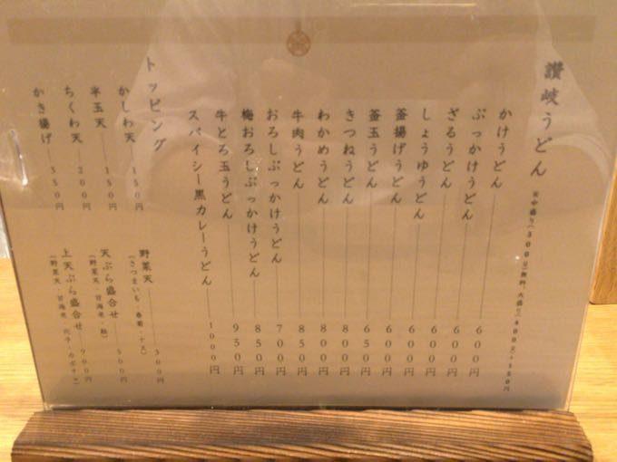taniyakazu - 3