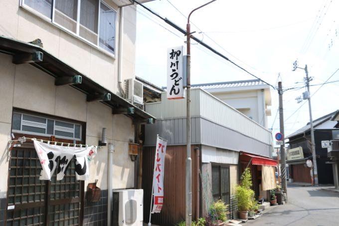 yanagawa-udon - 1
