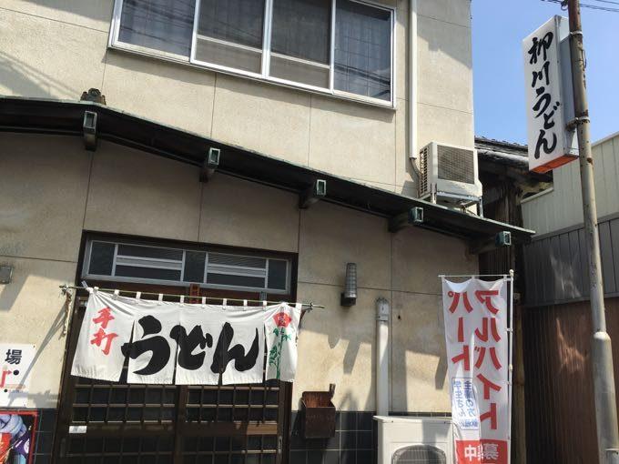 yanagawa-udon - 6