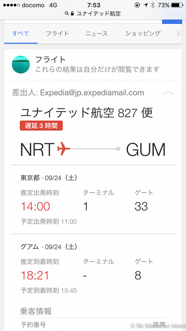 20160928-guam-1