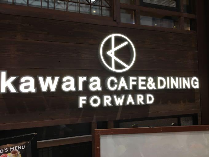 kawara-2