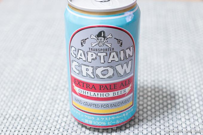20161111-captaincrow-1