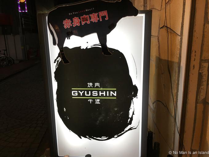 20161129-gyusin-1