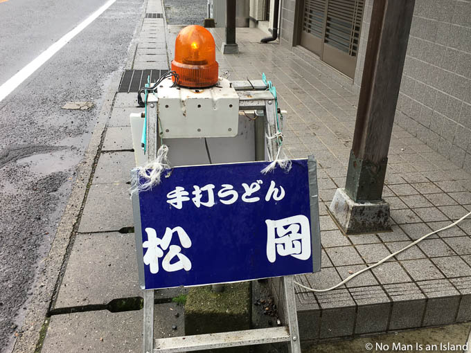 170109-matsuoka-1