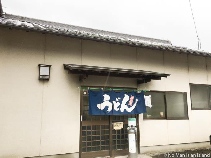 170109-matsuoka-2
